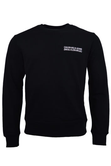 Calvin Klein - 5359 Flyer Sweatshirt - Black
